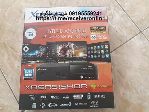 فروش رسیور قیمت روز تحویل همان روز خرید از تلگرام09195559241